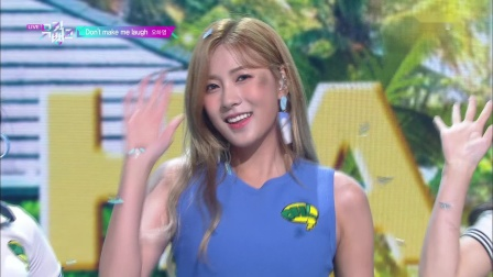 Oh Ha Young (A pink) - Don't Make Me Laugh (190823 KBS Music Bank)