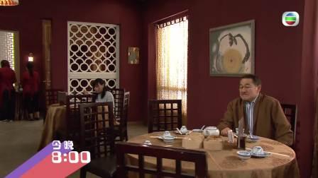 【愛回家之開心速遞】根叔為沖喜打算再婚?