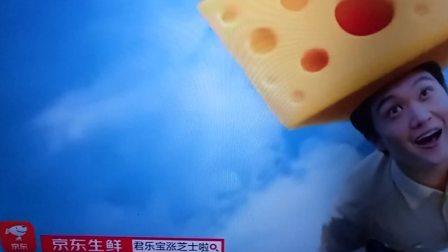 君乐宝芝士酸奶 涨芝士啦 15秒广告 京东生鲜