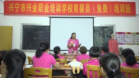 兴宁市兴业职业培训学校育婴员(免费)培训班
