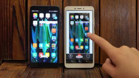 生活精彩,中国移动A6手机更出彩!