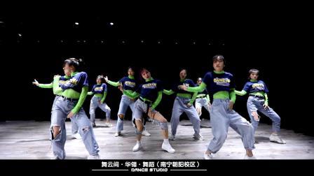 力量爵士Power Jazz-no roots-CiCi南宁舞云间华翎舞蹈培训