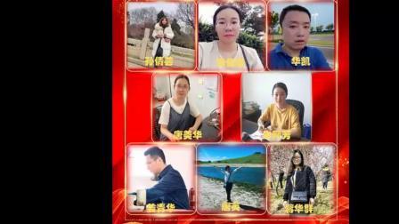 常州市金坛区指前实验学校庆祝新中国成立七十周年暨第35个教师节表彰大会