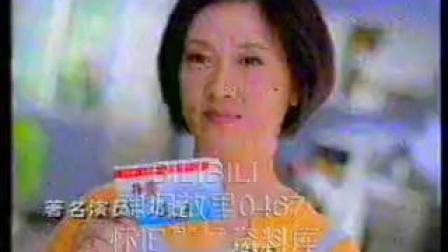 地方台老广告】2000年福建有线影视频道广告