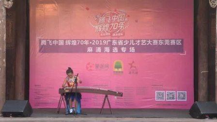 2019广东少儿才艺大赛麻涌海选专场