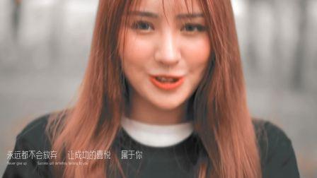 大庆《心悦文化传媒》宣传片~千树映画作品