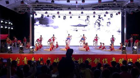淄博青青舞蹈~《中国舞基本功技巧展示》