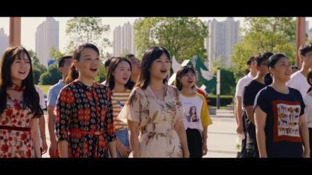 快闪电影《鹰潭市直属机关工作会纪念中华人民共和国诞生70周年》