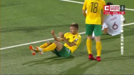 9月11日欧洲杯预选赛葡萄牙vs立陶宛全场