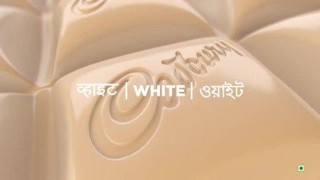 Cadbury Unity Chocolate Bar 吉百利巧克力