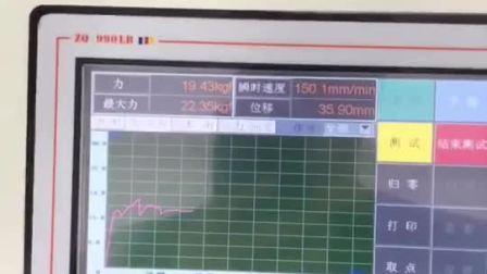 君晓天云智取ZQ-990LLALB电动万能拉力试验机橡胶塑料薄膜拉伸压缩强度