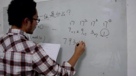 ax(mod n)的周期性
