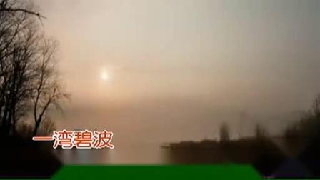 明月千里(女声二重唱)(依然、欣欣夏末)