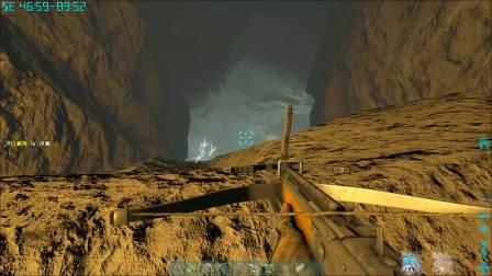 沼泽遗迹洞穴里的两件神器-方舟瓦尔盖罗44