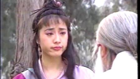 1996 中視 情定少林寺 片尾曲