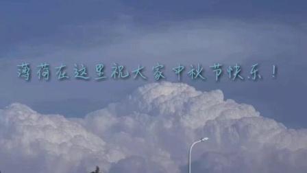 『小薄荷』你是藏在云层深处的月亮,也是我穷其一生寻找的宝藏♡中秋节快乐♡