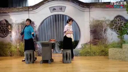 沪剧全剧233《大雷雨》三林塘沪剧团演出 鹏海大舞台2019年9月10日