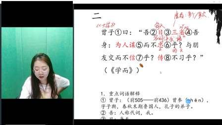 914徐福阳老师语文课