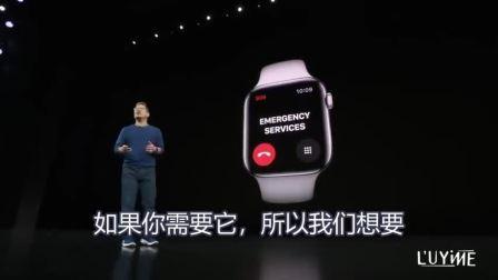 September Event 2019 — Apple