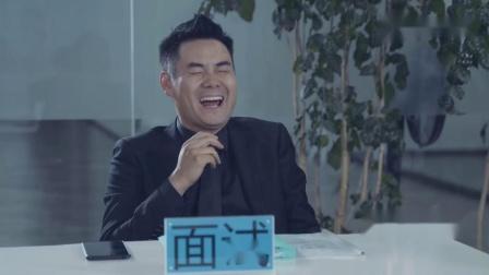 陈翔六点半:小伙失业被同学奚落,用一招发愤图强赚大钱!