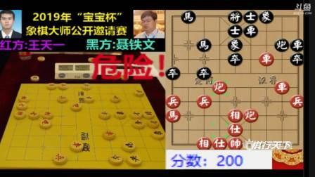 _2019宝宝杯(七)_2019-0912-1859-50