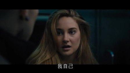 分歧者之异类觉醒(日语)