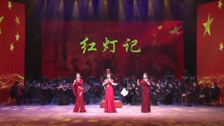 【秦腔】壮丽70年陕西地方红色经典·交响音乐会陕西戏曲研究院