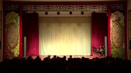 国家京剧院天天有戏第二十四场