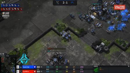 9月15日中国星际2黄金战队联赛第3轮 PSI vs OG 2019