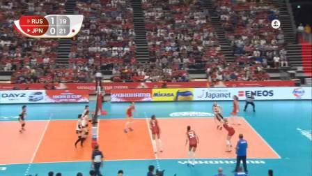 9月15日俄罗斯vs日本-女排世界杯第2轮全场