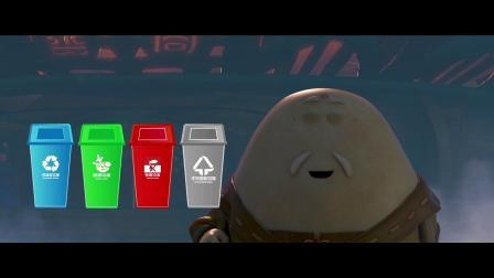 《美食大冒险之英雄烩》教你垃圾分类,10月2日国庆上映