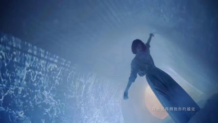 曾沛慈 年度温暖单曲官方版MV《大风吹》