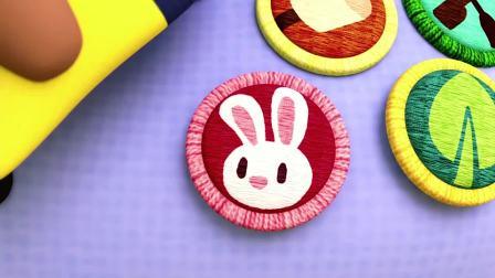 市长感觉有东西在脚边,阿奇打开灯光,发现是一只可爱的小白兔!
