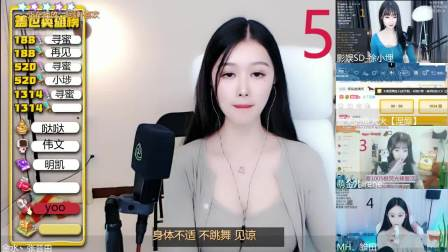 虎牙-金水丶张昔由_201909092225033996