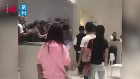 曝济南喜茶店员群殴外卖小哥 喜茶回应:积极整改