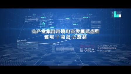 瑞安帆布鞋-温州宣传片拍摄制作-温州巨浪视觉