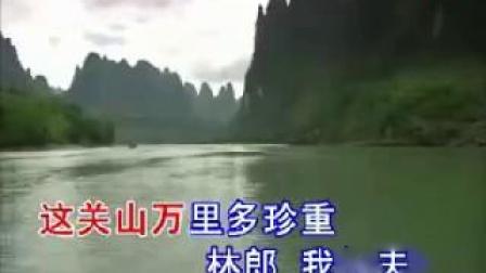 5.全民K歌有伴奏唱段  十里长亭离别_标清