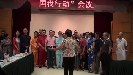 00036现场直播:健康中国我行动景藏九一三誓师大会于中国上海交通大学隆重举行(江改银报道)