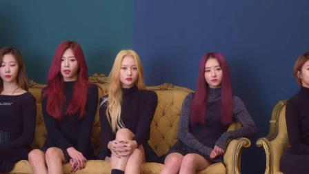 Dreamcatcher - And There Was No One Left