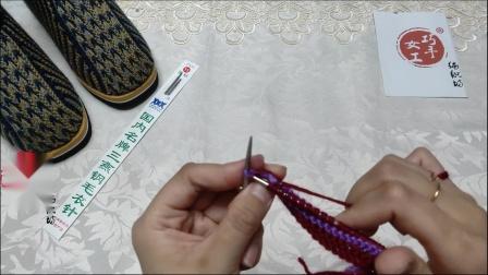 单螺纹鞋口双色小辫子花棉鞋编织教程,毛线棉鞋视频讲解 上集