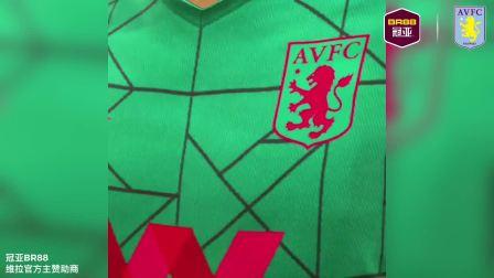 维拉二客球衣,现已登陆FIFA20,冠亚BR88阿斯顿维拉官方主赞助商