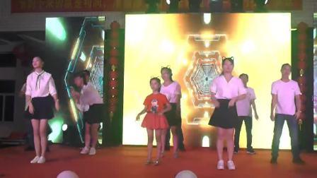 泉州市万峰服饰有限公司2019中秋博饼联欢晚会全程录像