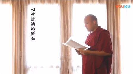 十七世大宝法王噶玛巴