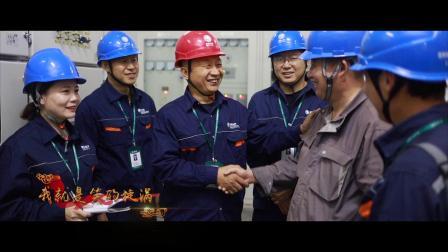 国网凌源市供电公司唱响《我和我的祖国》 向中华人民共和国成立70周年献礼!