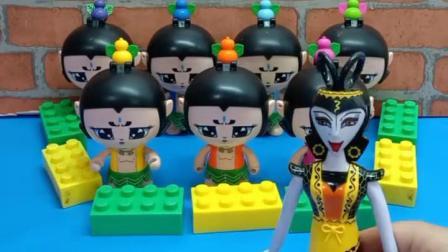育儿益智动画玩具:英雄联盟拯救葫芦娃