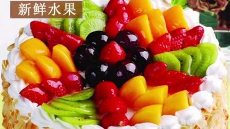 君晓天云全国配送麻将生日蛋糕同城速递广州深圳上海重庆长沙合肥天津