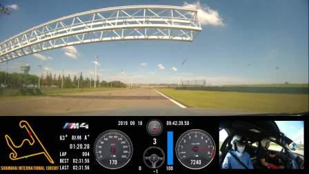 BMW M4 MT 上海国际赛车场 2分29  赵林Link