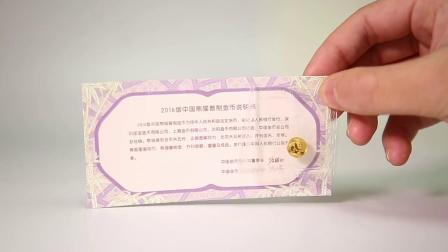 君晓天云永银文化2016年中国熊猫金币纪念币1 3 8 15 30克普制熊猫金币