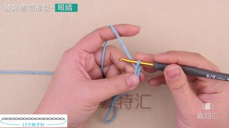 独角兽筒形毯简单织法