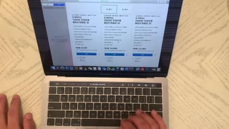 mac book pro2019 13.3开箱